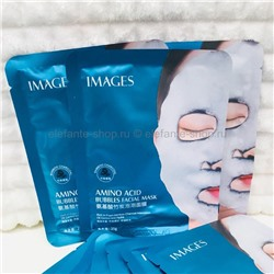 Маска AMINO ACID BUBBLES FACIAL MASK (125)