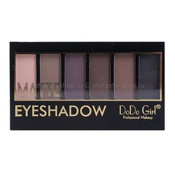 Тени для век DoDo Girl Matte Eyeshadow #02