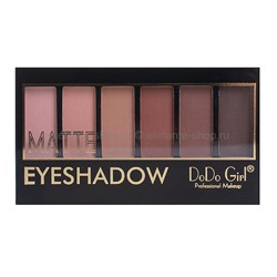 Тени для век DoDo Girl Matte Eyeshadow #03