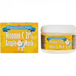 К-904117 Маска для лица ВИТАМИН С VitaminC 21% Ample Mask, 100 гр
